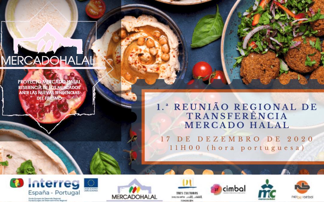 Mercado Halal | 1ª reunião de transferência regional
